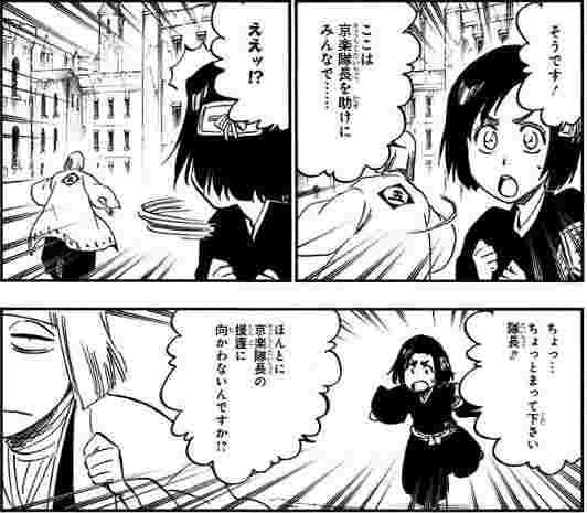 【ブリーチ】雛森桃は誰とくっ付くのが一番収まりがいいんだろう?【CPネタ注意】