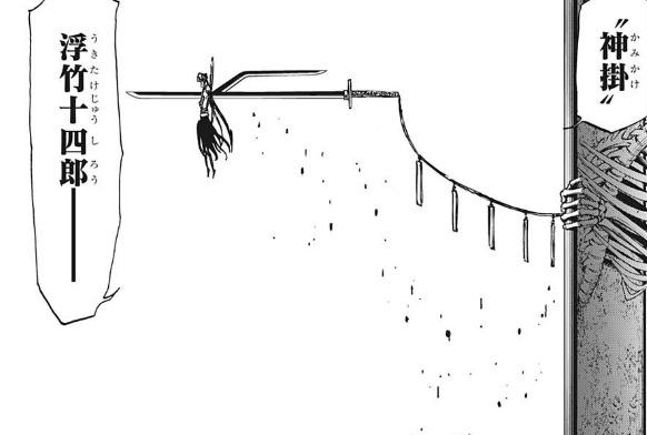 【ブリーチ】ザエルアポロってストーリー作る上ですごい便利なキャラだよね
