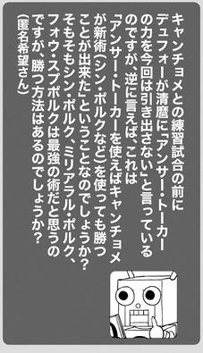 【感想】『金色のガッシュ!!20周年ありがとうなのだ!ブック』が無料公開 幻の外伝「友」の収録に加えオマケ漫画も充実していて面白い 【ネタバレ注意】