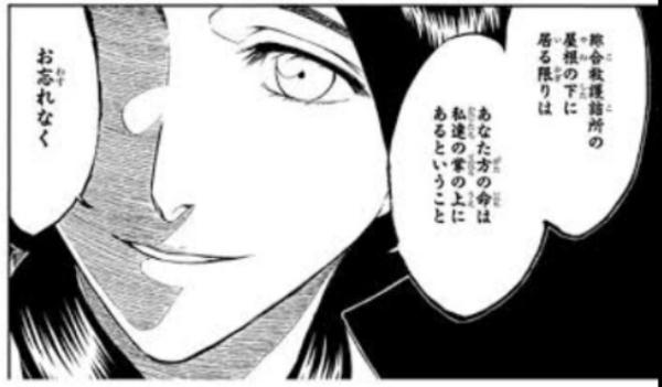 【ブリーチ】ノイトラ・ジルガと卯ノ花烈が戦ったらどっちが勝つと思う?