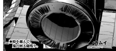 【感想】 ゴールデンカムイ 290話 互いに撃って撃たれての大乱戦過ぎる…もう完全に戦争だこれ【ネタバレ注意】