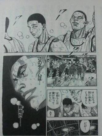 【朗報】スラムダンク、今でも面白すぎるw