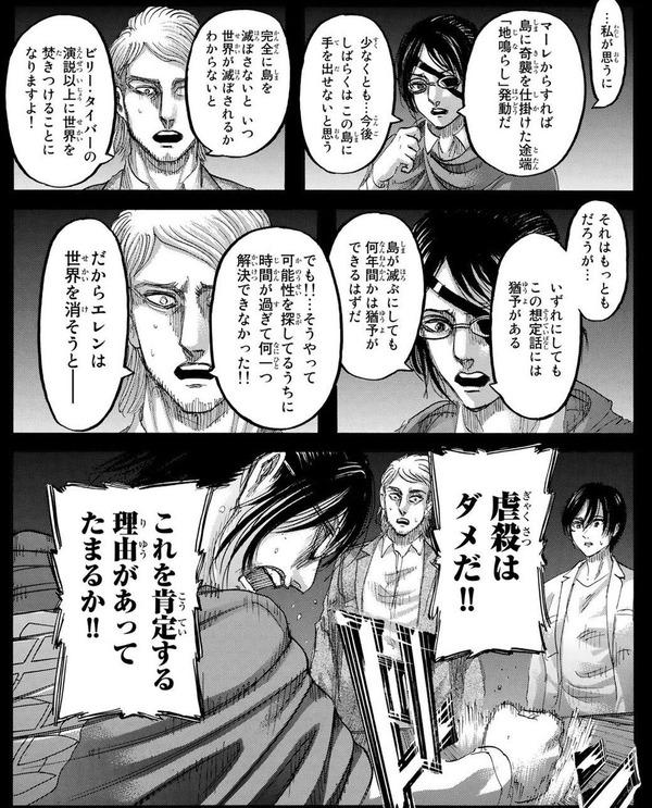 【悲報】進撃の巨人のハンジさん、退場した後も無能扱いされ続けてしまうw