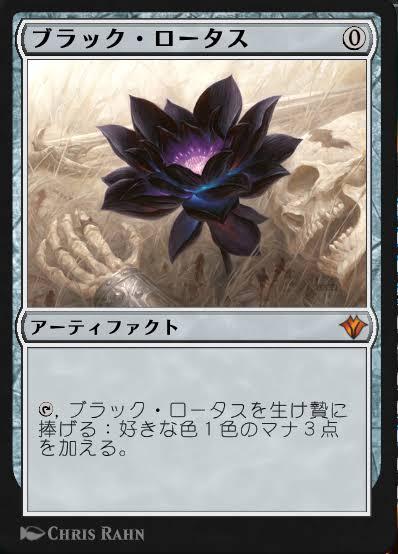 【画像】1枚5300万円のカード、競り落とされるw