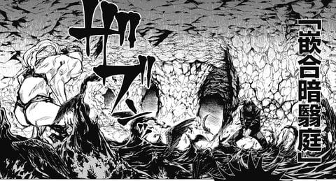 【呪術廻戦】伏黒恵「父親が術師キラーです、師匠が最強です、ラスボスに目をかけられてます」←こいつ…