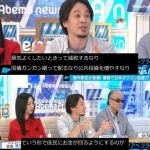 【悲報】安倍首相、ひろゆき氏に完全論破されてしまう