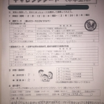 【悲報】香川県、テレビやインターネットに触れることを非推奨してしまうw