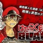 TVアニメ『はたらく細胞BLACK』1月放送開始! キービジュアル、スタッフ・キャスト公開! 制作:ライデンフィルム