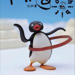 『ピングー展』詳細発表! 日本初公開の貴重な資料やクレイ人形も展示   – !