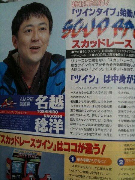【悲報】セガ幹部「(ぷよぷよ映像見て)地味というか…チーズ牛丼食ってそうな…w」