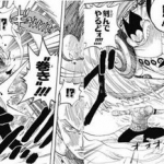 【ONEPIECE -ワンピース】ロロノア・ゾロさんの技、どう斬ってるのかわからないものばっかりwwwww