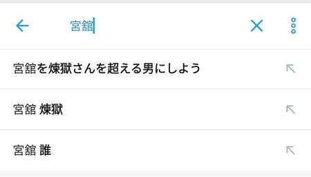 【悲報】鬼滅オタク VS ジャニオタ、Twitterで開催されてしまう…