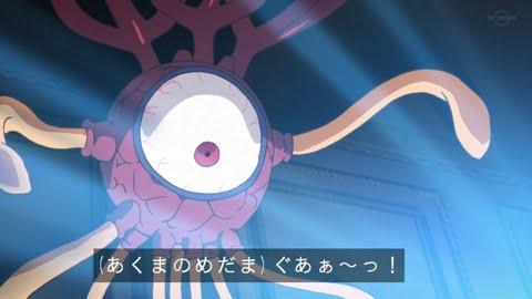 アニメ「ダイの大冒険」第9話、ダイvsクロコダイン、決着!!ポップの心の成長が素晴らしい!!【感想】