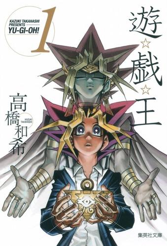 少年ジャンプ漫画史上、最も稼いだ漫画はダントツで「遊戯王」!!カード売り上げだけで1兆円超え!!