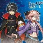 「Fate/EXTELLA LINK」シャルルマーニュ、アストルフォをモチーフにした眼鏡が登場