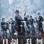 映画「刀剣乱舞-継承-」「コンフィデンスマンJP」が独占配信! 「Amazon Prime Video」6月新着ラインナップ