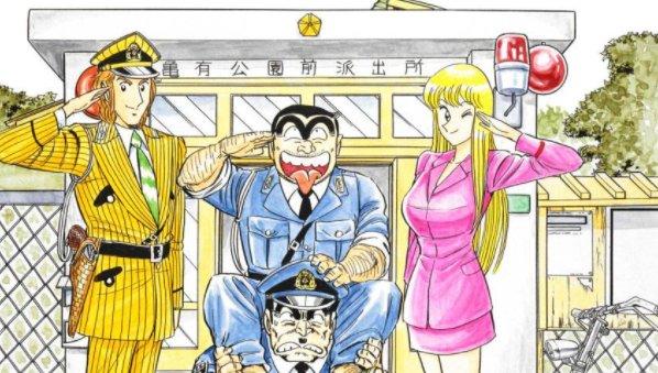 こち亀の中川と麗子って、結局なんで下っ端警官やってるの?