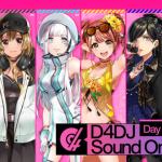 「D4DJ」サウンドオンリーの無料配信ライブ開催決定 キャラクターたちがパフォーマンスを披露