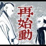 "「BORUTO」新作放送再開! 新章""殻""始動編へ…柿原徹也、チョーが追加キャストに"