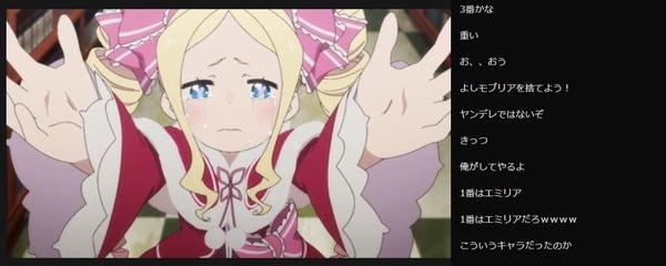 「リゼロ」2nd season、いつもと様子が違うエミリアに「これやばいやばい」ファン戦慄…? 第36話