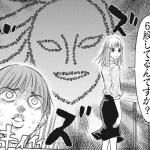 今週の「ミタマセキュ霊ティ」感想、ハゼレナのバイト制服姿可愛いな!【30話】
