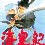 【ワンピース】尾田栄一郎先生「海賊なのにいつも陸で戦ってるから、ワノ国では海戦を描きたい」