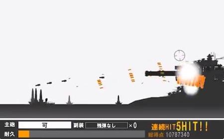 【悲報】論破王ひろゆき、レールガンを「ビームを射出する兵器」だと思っている模様wwww