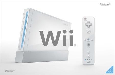 【画像】任天堂Wiiの「没ロゴ案」、めっちゃ多くて草w