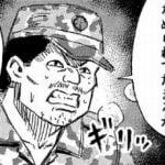 【悲報】彼岸島さん、またバイオみたいな敵を出してしまうw