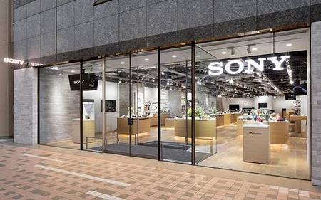 【悲報】SONYさん、PS5の『購入できる権利』が抽選で当たるキャンペーンを始めてしまうwwww