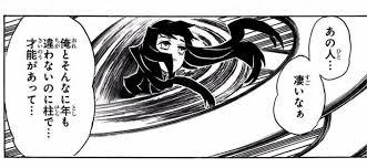 【悲報】GANTZ作者、『今の漫画』にご意見表明!「読みにくいのばっかり。アクションシーンで何やってるかわかんないのばっかり」
