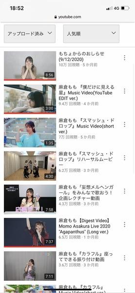 【悲報】女性声優の人気度、「YouTubeの再生数」によって可視化されてしまう…