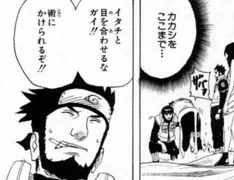 【悲報】「NARUTO」のはたけカカシさん、72時間刀で刺され続けても意識を保ち続ける!!