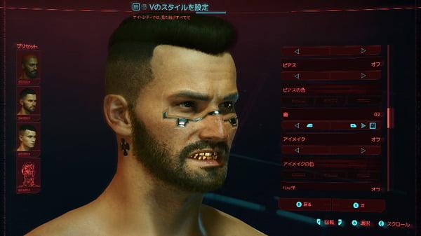 『サイバーパンク2077』の最新プレイ動画が公開されたぞ!