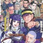 「ゴールデンカムイ」作者・野田サトル先生、谷垣のことが好き過ぎて草ァ!【公式ファンブック感想】