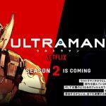 『ULTRAMAN』シーズン2超特報解禁! ウルトラマンタロウ参上!!   – !