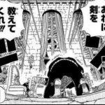 【ONEPIECE -ワンピース】鷹の目のミホーク「覇気体得するまで禁酒だ!」 ゾロ「え~~~~~~!!?」