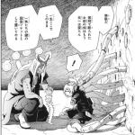 【サムライ8 八丸伝 40話感想】八丸、最大のピンチに なつかしの友が緊急参戦!!