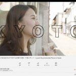 【悲報】女子大生YouTuber「京都に住んでる私がオススメする穴場スポット!」←陰湿京都民でコメ欄が地獄に…