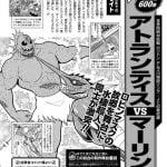【悲報】キン肉マンって今読んだら名試合少ないよな?????