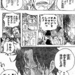 【ONEPIECE -ワンピース】エース「ハァ…ハァ…敗北者!?」ワンピース初見ワイ「お、これは例の…」ニチャア