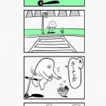 【朗報】「100日後に死ぬワニ」より面白い漫画が発見される!!!!