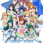 アニメ『Tokyo 7th シスターズ -僕らは青空になる-』新型コロナで夏公開を延期