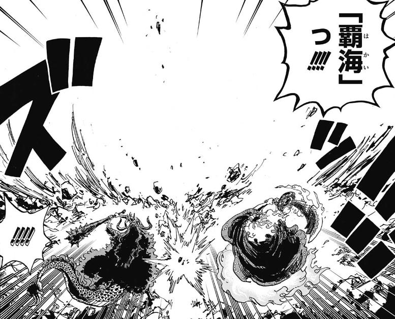 【ワンピース1009話感想】史上最強級の技「覇海」を止めるゾロがカッコ良すぎるw