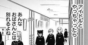 少年のアビスとかいう漫画に出てくる柴ちゃん先生