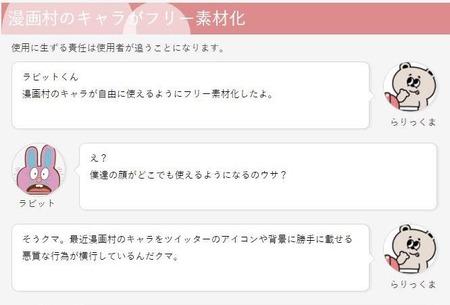【速報】漫画村運営者さん、「懲役3年、罰金1千万円、追徴金約6257万円」の有罪判決へw