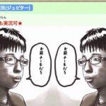 【動画】ちー牛&陰キャさん、美容室に行ってイケメンに大変身! やっぱり髪型って大事!!