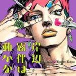 日本一有名な「架空の漫画家」って誰やろ????