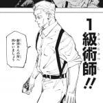 【呪術廻戦 100話感想】ナナミン、一級術師のレベルの違いを見せつける!!