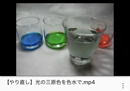 【画像】この漫画の「赤、青、緑のジュースを混ぜると透明になる。これが光の三原色だよ」←これw